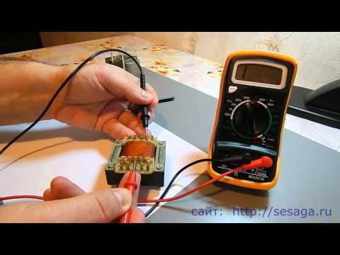 Видео как проверить работу трансформатора