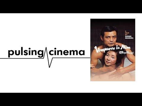 Pulsing Cinema Movie Of The Day - Vengeance Is Mine