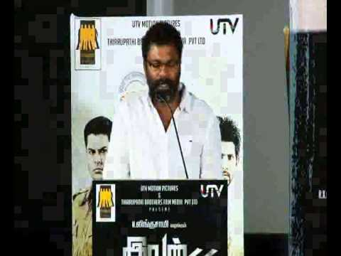 Ivan Vera Mathiri Pressmeet Videos 10 video