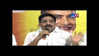 TDP MLC Buddha Venkanna Press Meet || LIVE