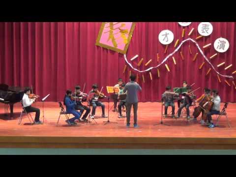 104年1月23日東華附小期末表演~童星樂團弦樂團:《獅子王》、《小美人魚》 - YouTube