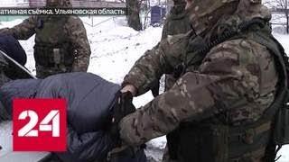 В Ульяновской области задержали подозреваемого в убийстве, совершенном 16 лет назад - Россия 24