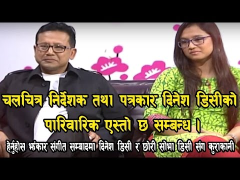 Dinesh Dc. & Shava Dc. @ Jhankar Sangeet Sambad झन्कार संगीत सम्वाद by Subas Regmi ||Episode 3