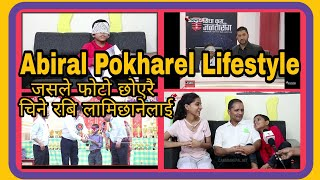 Abiral Pokharel lifestyle, family, School,age, talent,Biography जसले फोटो छोएरै चिने रबिलामिछानेलाइ