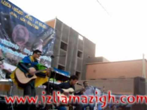 Mbark Oul3rbi (nba) groupe saghru à alnif MARS 2008