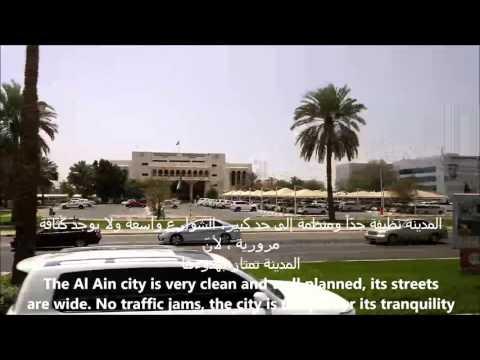 Tour Guides Master Class about Al Ain City 15 April 2015 مدينة العين