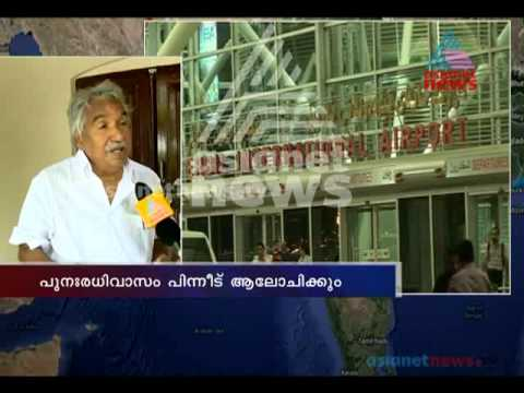 CM Oommen Chandy response on nurses freed in Iraq and back to home
