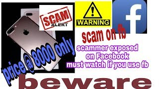 Truth revealed about carding ,alert from Facebook scam, must watch if you use fb, scammers exposed