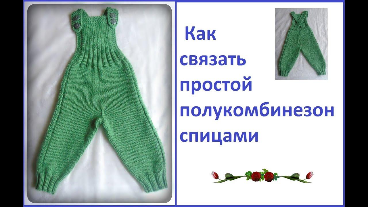 Светлана Берсанова предлагает Вам запомнить сайт «Уроки по вязанию от.» 87