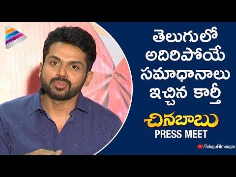 Chinna Babu Movie Press Meet | Karthi | Sayyeshaa | Suriya | 2018 Telugu Movies | Telugu FilmNagar