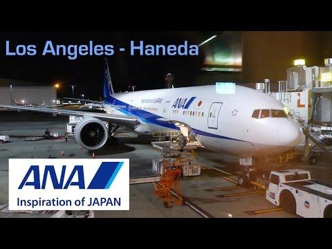 ANA 777-300ER Economy Class Flight Report: NH105 Los Angeles (LAX/KLAX) to Tokyo Haneda (HND/RJTT)
