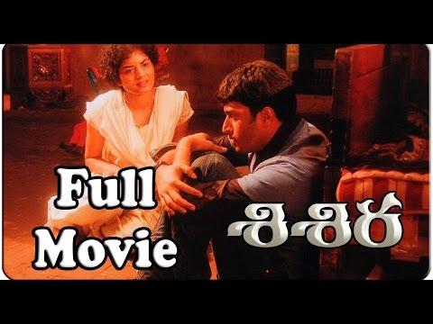 Shishira Telugu Full Length Movie - Latest Telugu Thriller Movies 2015