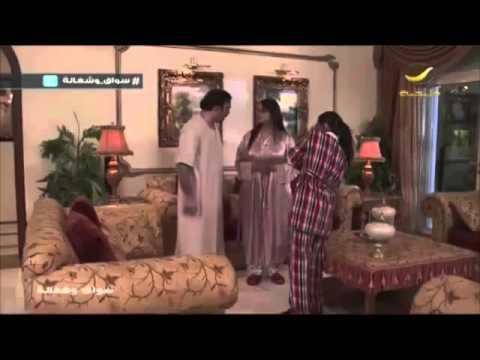Heboh..TKW Indonesia si LISA bermain film di ARAB SAUDI thumbnail