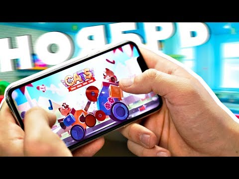 Во что играть на смартфон? Игры на Android и iOs