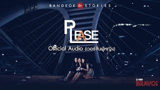 Please : Ost.Bangkok ??? Stories ??? Please [Official Audio]