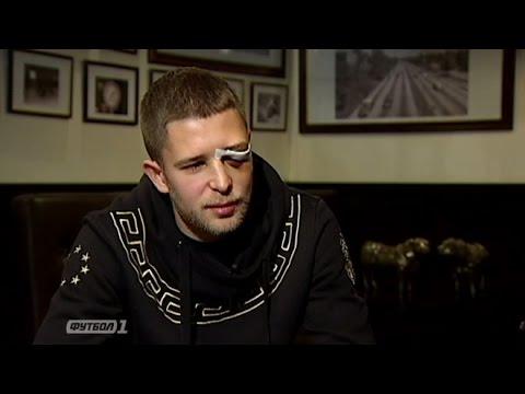 История травмы Степаненко и Кравца