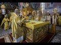 Божественная Литургия в Свято Успенском монастыре mp3