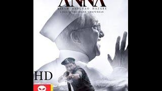 Anna-The Movie (2016) Teaser- A Rajit Kapoor Film