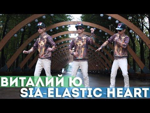 Winster Popping Dance | StreetdanceTV