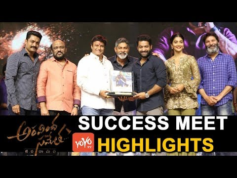 Aravinda Sametha Success Meet Highlights | Jr NTR | Balakrishna | Kalyan Ram | YOYO TV Channel