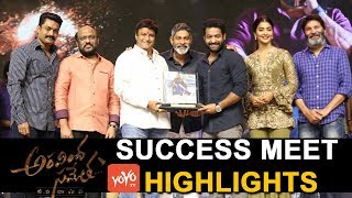 Aravinda Sametha Success Meet Highlights | Jr NTR | Balakrishna | Kalyan Ram