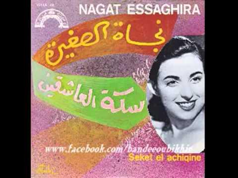 Nagat Essaghira - Seket el achiqine