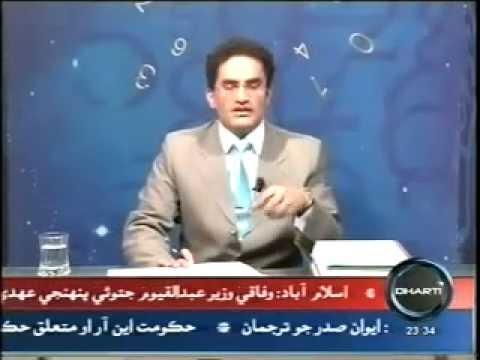Top Secrets of Numerology in Pakistan ( sindhi ) by World Best Numerologist Mustafa Ellahee Dtv(8)