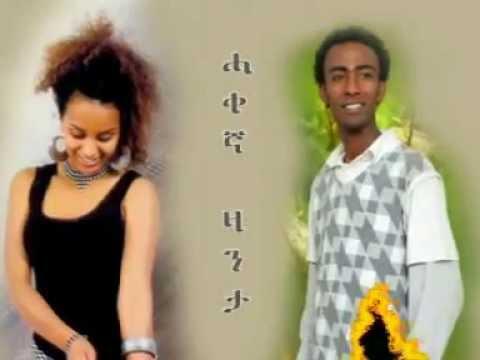 Medhane G/Tatyos (Ayni Tel) - Ayhamelkinye Eritrean Music