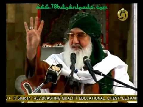 Pir Alauddin Siddiqui - Sunni Conference 2011 - Haq Chaar Yaar video