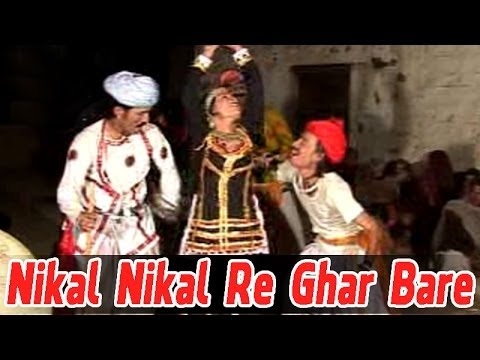 Rajasthani Desi Songs - Nikal Nikal Amraji Wali Ghar Bare - New Fagan Geet 2013 Chang Dhamido Baje video