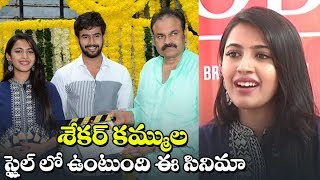Niharika Konidela New Movie In Nirvana Productions Launched | RahulVijay and Niharika Konidela Movie