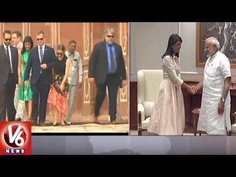 US Ambassador to UN Nikki Haley Meets PM Modi In New Delhi | V6 News