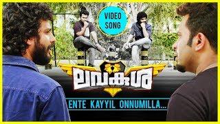 download lagu Lavakusha Ente Kayyil Onnumilla   Song  Aju gratis