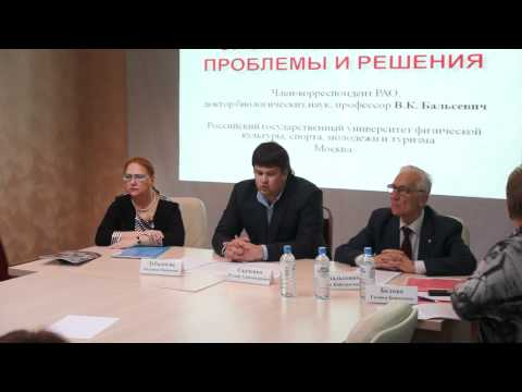 Садченко руслан александрович