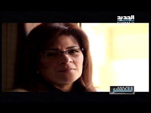 للنشر - التعرض للنبي ابراهيم هل يودي بالشاعرة المصرية فاطمة الناعوت الى السجن ؟