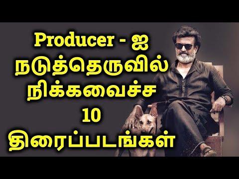 Top 10 Tamil Worst Movies| Tamil Flop Movies| Tamil Vicky