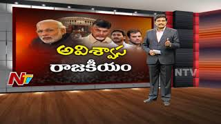 Special Report On Political Parties Number Game in Parliament | No-Confidence Motion Discussion