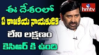 Minister Jagadish Reddy About Yadagirigutta Temple Construction Delay - Hard Talk With Srini - hmtv - netivaarthalu.com