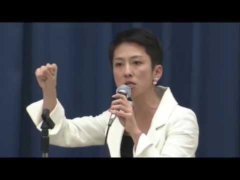 上智大学シンポジウム「女性のリーダーシップで社会を変える」に辻元・蓮舫議員