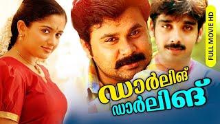 Latest Malayalam Full Movie # Malayalam Online Full Movies # Malayalam Movie