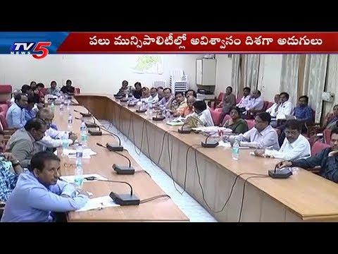 పాలమూరులో అవిశ్వాసం సీజన్ | Political Junction | TV5 News