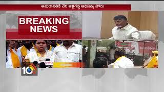 అమరావతికి 'ఆళ్లగడ్డ' అధిపత్య పోరు… | Chandrababu called Akhilapriya and Subba Reddy | AP