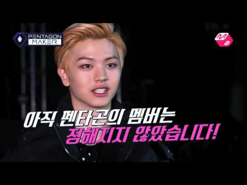 [M2 PENTAGON MAKER] Shocking news to Pentagon, a new idol group from Cube EP1-1