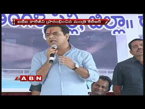 Minister KTR Inaugurates ITI College In Rajanna Sircilla District | ABN Telugu