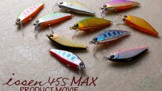 ima TROUT NEW PRODUCT issen 45S MAX(イッセン45Sマックス) PRODUCT MOVIE