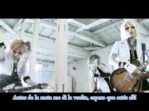D=out - Aoi Tori (sub español) video