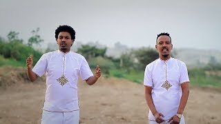 Tedros Gano & Asfaw gebrecherkos - Nimeskeley / New Ethiopian Tigrigna Music (Official Music Video)