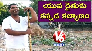 Bithiri Sathi Turns Kannada Farmer For Marriage | Girl Who Marries Farmer, Get Rs 1 Lakh | Teenmaar