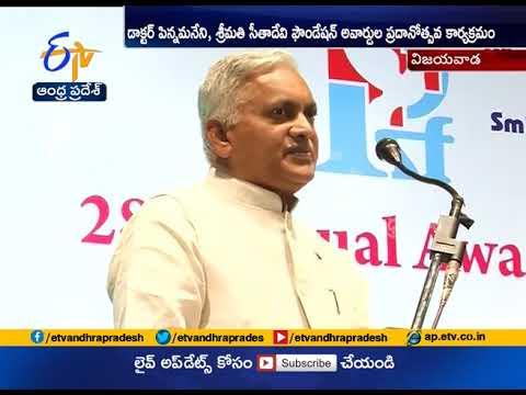 Pinnamaneni Awards to Truth Labs Gandhi | Award Presentation Ceremony Held | Vijayawada