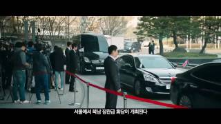 "Yoona and Hyun Bin movie ""Coorperation"" 1st Trailer"